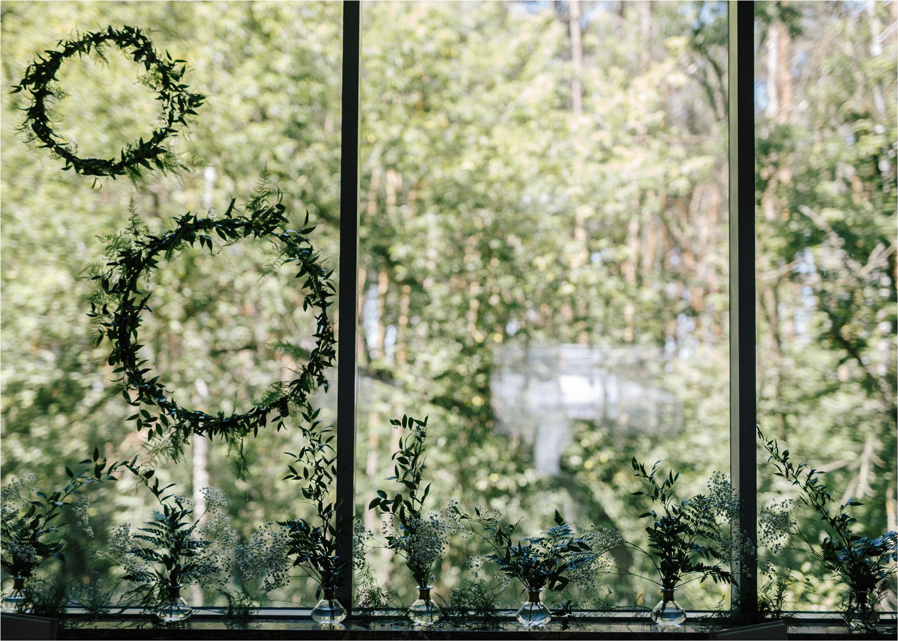 Ewa & Mateusz | leśny ślub w Uroczysku 15